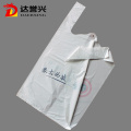 Promotional Attractive T-shirt Carryout Bag