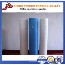 Malla de fibra de vidrio de 5 mm x 5 mm (fibra de vidrio YB)