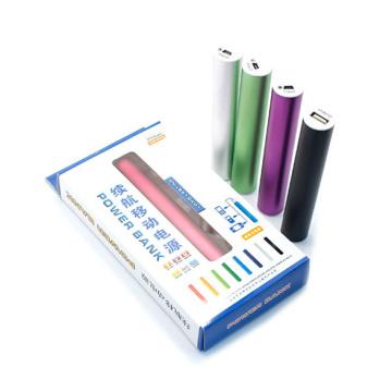 Aluminium Alloy USB 2200mAh External Battery LED Torch Light Portable Power Bank