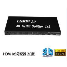 HDMI 2.0 4 k * 2 k 1 * 8 HDMI Splitter Support 3D jusqu'à 4096 * 2160/60 Hz