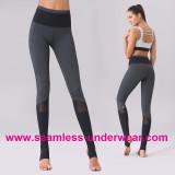 Supplex Yoga Pants Womens, Fitness Yoga Leggings for Women, Custom Yoga Pants Wholesale