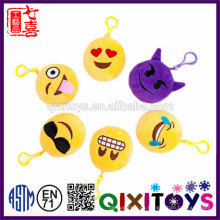 Dekorative reizende emoji keychain Plüsch 10cm emoji keychains heißer Verkauf preiswerter emoji keychain Großverkauf