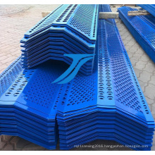 Coal Yard Fencing, Wind Dust Network Series, Single Perk Type,