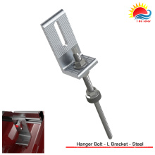 Дешевая Солнечная система установки стоек (h1q по)