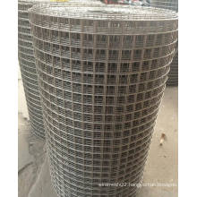 Stainless Steel Welded Wire Mesh 1/4′′ Brightly