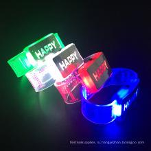 2017 с Новым годом decorarion светодиодный свет вверх браслет Браслет нейлона