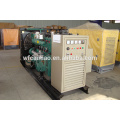 Dieselmotor mit Lichtmaschine bürstenlosen Dieselgenerator 120kw