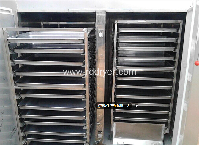 Hot Air Circulating Drying Machine