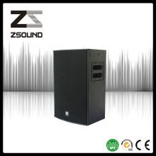 Профессиональные Системы Аудио Питание Громкоговорителя