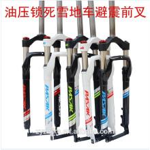 Forquilha para bicicleta de neve / garfo de bicicleta de praia 26 * 4 liga de alumínio forquilha de bicicleta de areia suspensão de bicicleta gorda forquilha Steerer 255mm