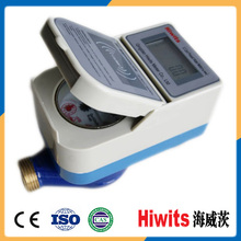 Compteur d'eau prépayé intelligent de type résidentiel avec carte IC