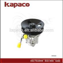 Pièces détachées pompe à direction assistée 5491881 pour Chevrolet Lova Spark