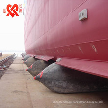 Морской резиновый корабль в natrual запуска и посадки корабль Подушка безопасности