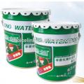 Двухкомпонентное полиуретановое гидроизоляционное покрытие на водной основе
