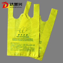 High Capacity T-shirt Plastic Bag for Daily Used