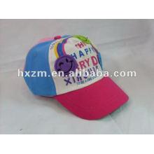 no harm 100% cotton cadet/baby hats