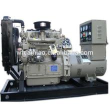générateur de 20kw refroidi à l'eau de haute qualité, générateur diesel