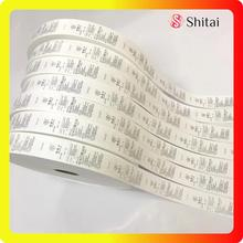 Professional High Quality for Silk Printing Ribbon Ribbon outlet customs logo supply to Portugal Wholesale
