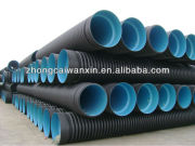 corrugated drain pipe/tube from china