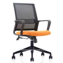 Низкая цена Mesh Office Swivel Computer Staff Chair (HF-CH191B)