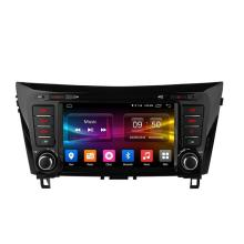 "8"" Android 6.0 Navigation For Nissan"