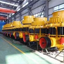 Quarry Mining Mineral Crushing Equipment Cone Crusher