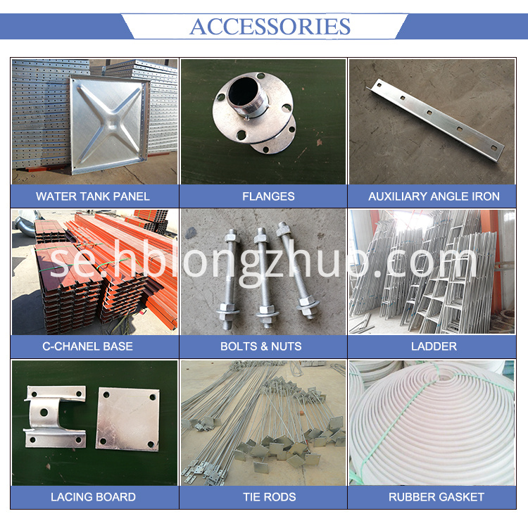 accessories of water tank