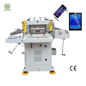 Mobile phone screen protector die cutting machine