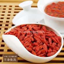 Chất lượng cao Goji Berry Wolfberry