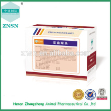 Low Price Chemical Anticoccidial Drugs Nicarbazin, High Quality Nicarbazine,Nicarbazine Premix