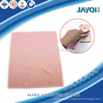 pink microfiber mobile phone cloth