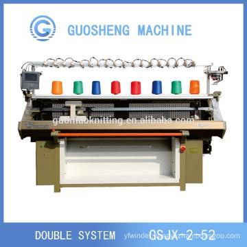 56 inch auto flat knitting machine with comb(GUOSHENG)
