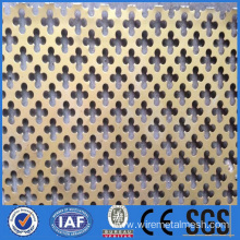 13.0mm Thick Perforated Metal Mesh