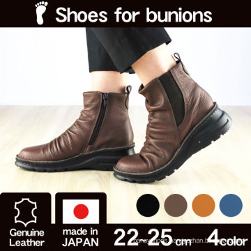 Made in Japan Comfortable 4E Short boots with zip and sidegore