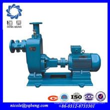 Industial Horizontal High Quality Self Priming Pump