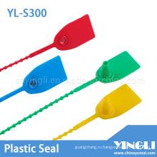 Одноразовые индивидуальные пластиковые бирки (YL-S300)