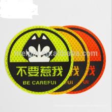 Custom car reflective sticker