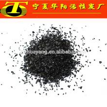 Medios de filtro granular a base de carbón activado por carbón