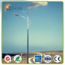 IP65 waterproof solar LED street lights