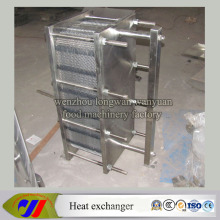Plate Heat Exchanger / Plate Cooler