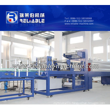 Shrink Auto Packing Machine for Bottle