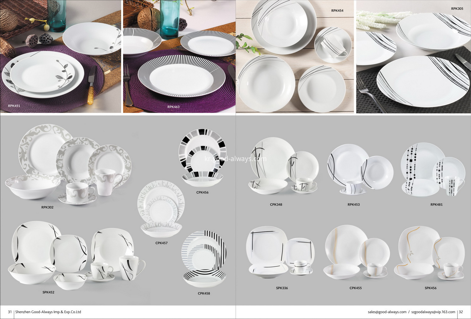 decal dinner set 1