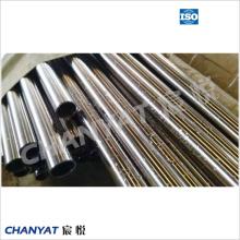 Бесшовные трубы и трубки из никелевого сплава (Monel 400, Inconel 600, Incoloy 800, Incoloy 825, Inconel 625, Hastelloy C276)