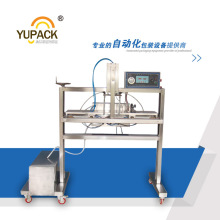 DZW H1000 External Vacuum Machine