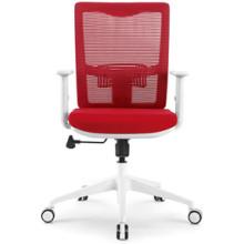 La última silla de computadora de estación de trabajo de elevación roja (FOH-XK11)