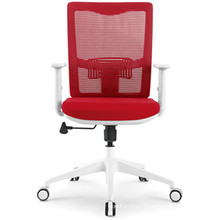 Latest Red Lift Workstation Computer Chair (FOH-XK11)