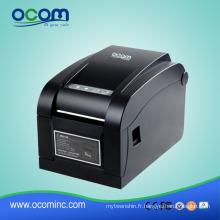 OCBP-005: machine d'imprimante d'étiquettes Brother, imprimante d'étiquettes thermiques