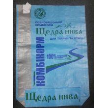 Sac à soude d'engrais laminé à l'exportation de farine
