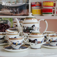 15pcs Horse Pattern Pretty Picture Antique China Tea Set, Fine Ceramic Coffee Set Tea Set