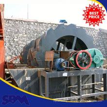 Aplicação de plantas de areia Máquina de lavar de agregado tipo 2LSX1120 com capacidade de 370 t / h